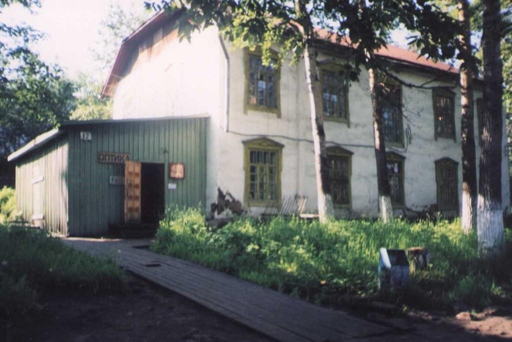 Центральная районная библиотека им. Н.А.Некрасова, почти 40 лет она принимала читателей