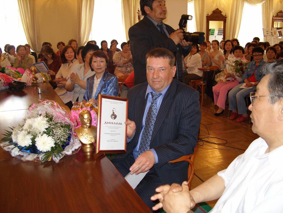 Глава МО «Алданский район» С.А. Кузнецов