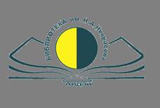 Алданская МЦРБ