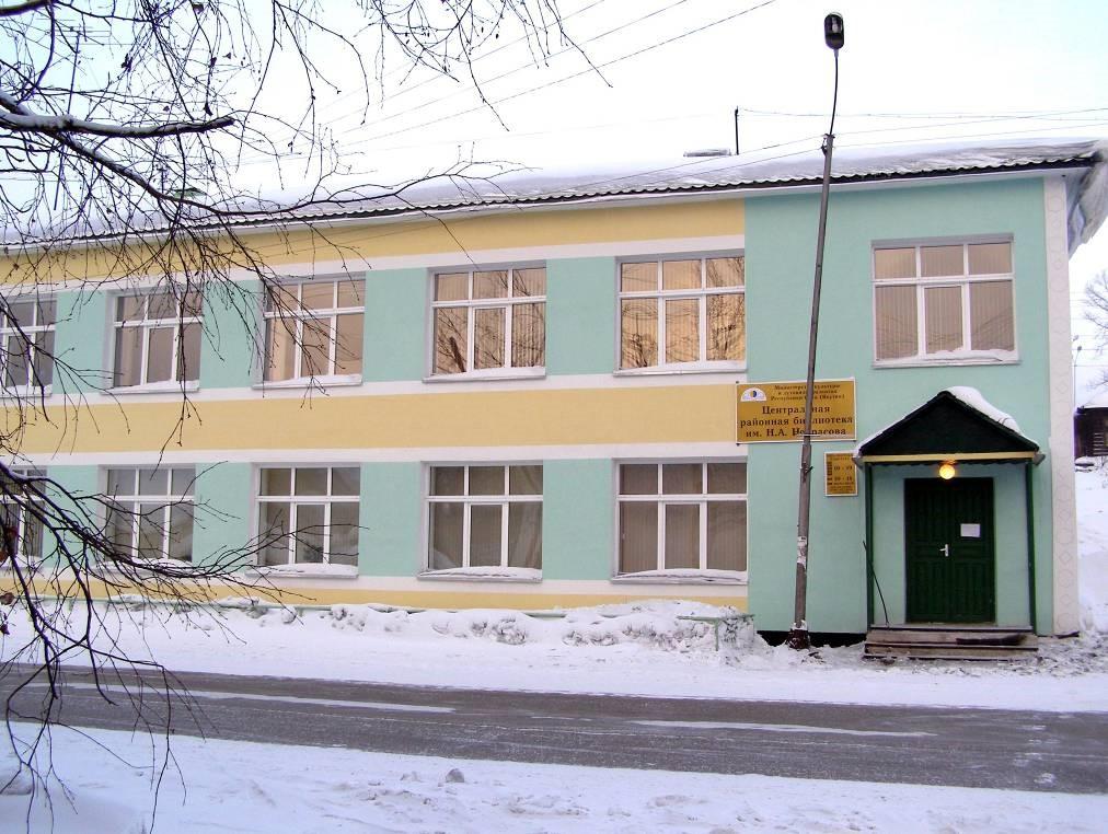 Центральная районная библиотека им. Н.А.Некрасова, декабрь 2006 г.