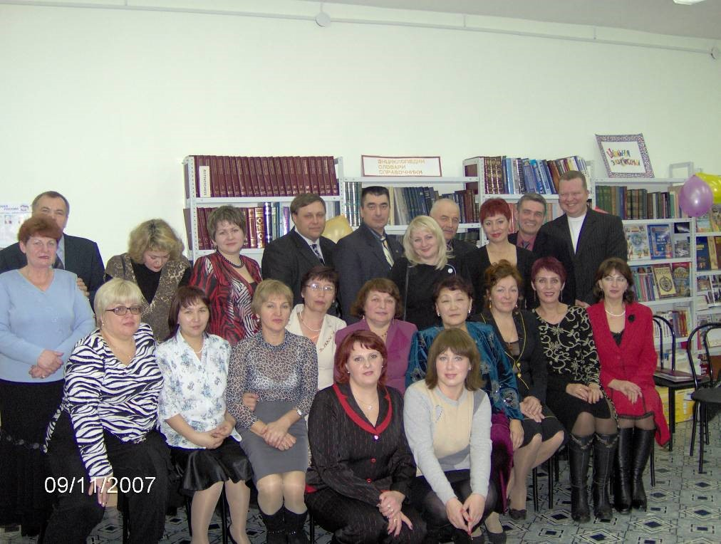 Открытие библиотечного информационного центра в п. Нижний Куранах, 09.11.2007 г.
