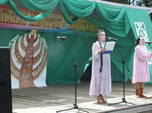 Презентация книги  «Эвенки Алданского района»