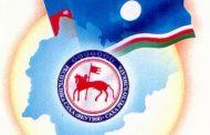 Я — Избиратель Республики Якутия