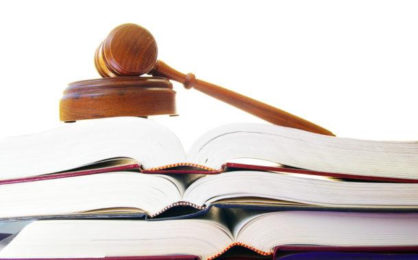 Правовая мозаика