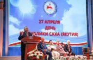 27 апреля — особая дата в истории Якутии