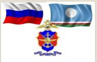 100 лет образования Якутской милиции