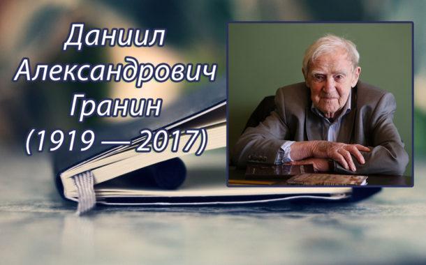 Литературный марафон «Писатели фронтовики».