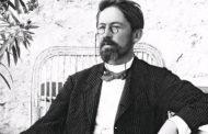 Литературный вечер «Кто Вы, доктор Чехов?»