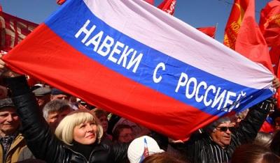 История Крыма в судьбе России