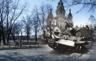 Я говорю с тобой из Ленинграда