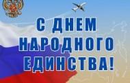 «Защитники земли русской»