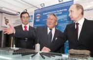 Мегапроекты Южной Якутии