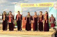 Бакалдын — национальный эвенкийский праздник