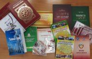 Эпическое наследие в истории района: презентация книг
