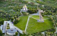«Мамаев курган» – главная высота России