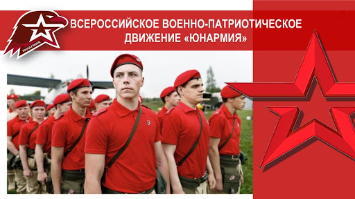 Культурно-образовательный проект «ЧЕСТЬ И СЛАВА АРМИИ РОССИИ!»