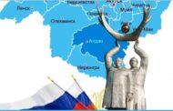 Обнародование нормативно-правовых актов Администрации МО «Алданский район»