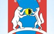 Проект решения сессии Алданского районного Совета депутатов «Об утверждении отчета об исполнении бюджета муниципального образования «Алданский район»  за 2020 год»