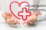 Онлайн – викторина «Наш друг – здоровье»