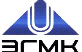 Общественная приемная АО «Эльконский ГМК» по обсуждению проекта «Разработка проектной документации на объекты  строительства, 1 этап»