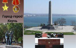 Исторический час «На фронтах крымской земли»